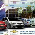 Top Quality car service