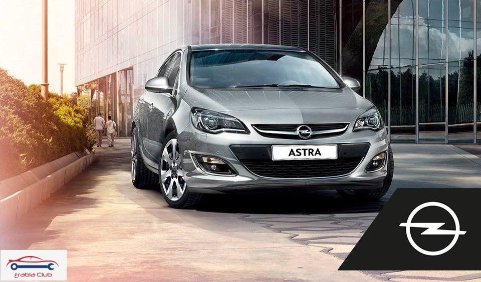 Astra 2019