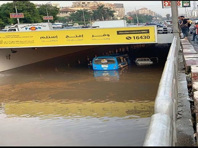غرق القاهرة بالامطار